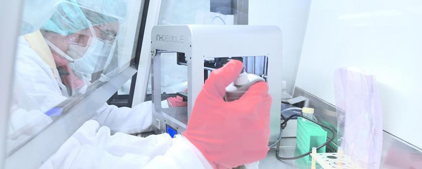 3D биопринтер INKREDIBLE