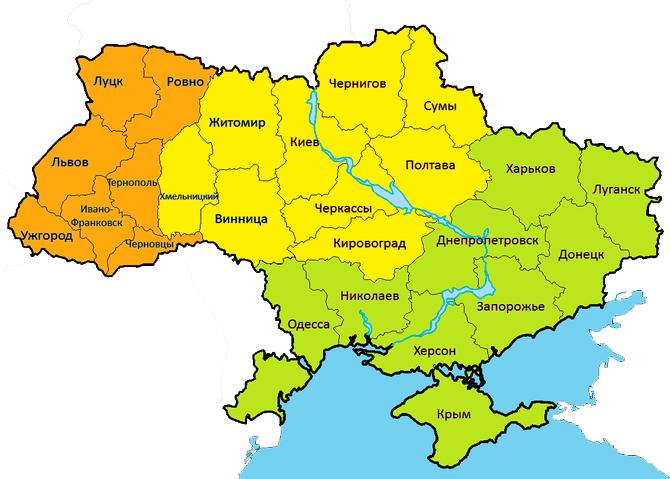Доставка товаров по всей территории Украины