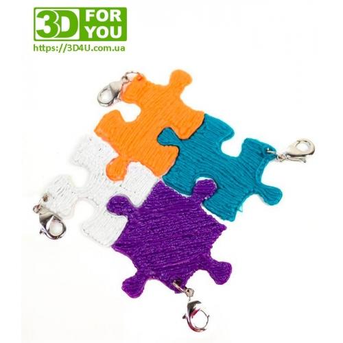 Брелок для ключів (трафарет для 3D...