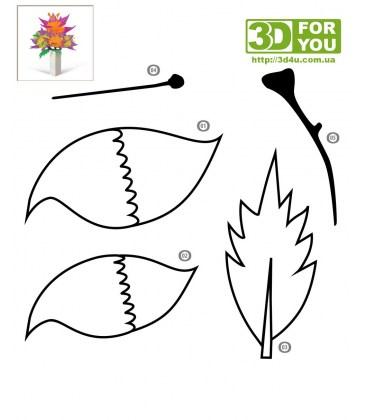Декоративный цветок (трафарет для 3D ручки)