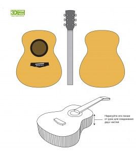 Акустическая гитара (трафарет для 3D ручки)