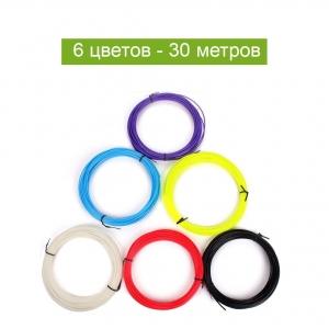 PLA пластик для 3D ручки (6 цветов)