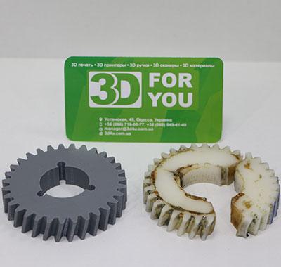 Шестерня инвалидной коляски при помощи 3Д печати